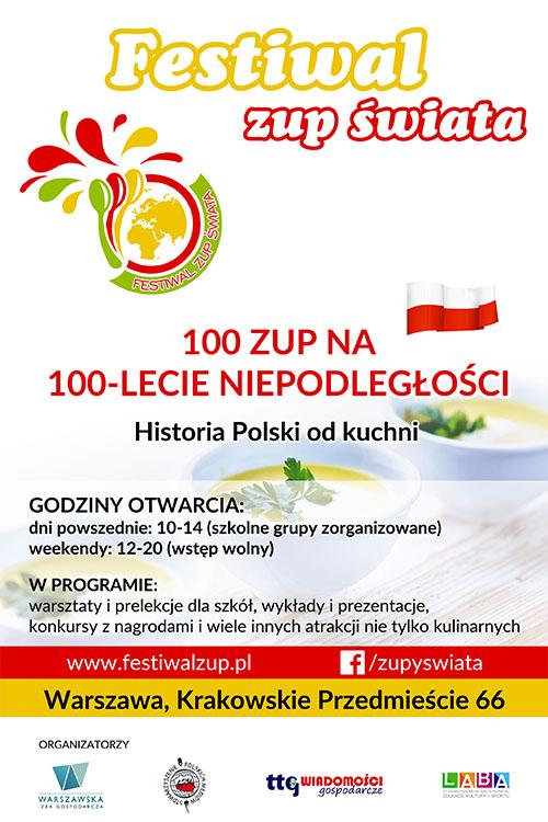 Festiwal Zup Świata - wrzesień 2018